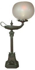 Antique Aladdin Table Lamp