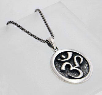 "OM Aum Hindu Yoga Symbol Antiqued Sterling Silver Medallion Pendant 18"" Necklace - Silver Insanity"