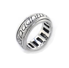 Sterling Silver Elvish Language Spinning Spin Band Ring of Power - Silver Insanity