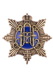 The Emblem Brooch