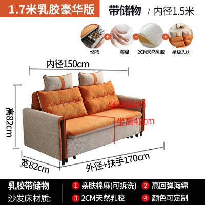 Customized latex sofabed dual-purpose collapsible living room study multi-functional small household network celebrity Nordic
