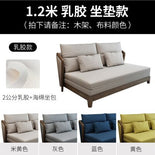 Modern simple sofabed dual-purpose detachable and folded small household multi-functional white wax wood cloth sofa