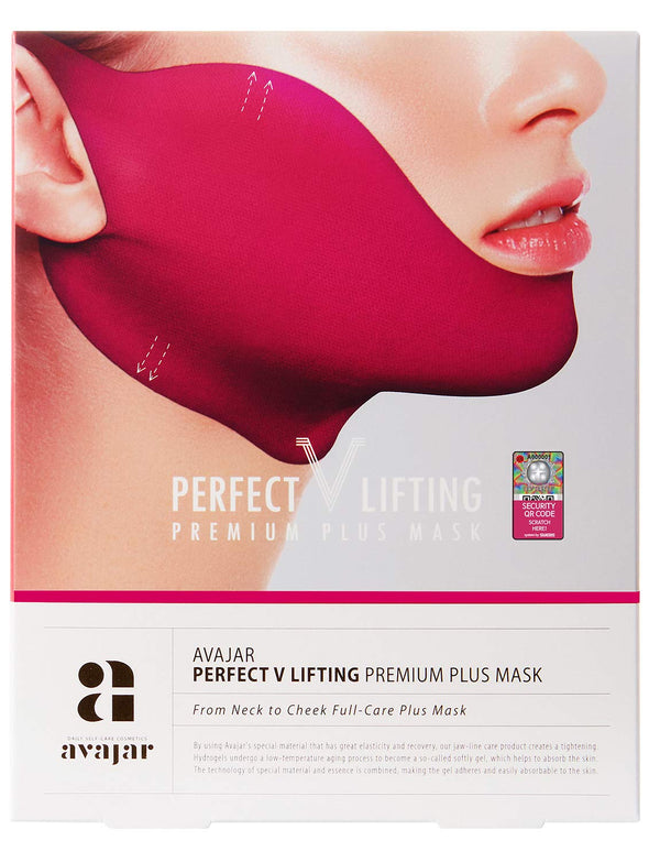 Perfect V Lifting Premium Plus+ Mask 1pc - Face Lifting Mask | Neck Slimmer | V Line Mask | Face Slimmer | Chin Strap For Double Chin Remover | V Shaped Slimming Face Mask | Double Chin Mask