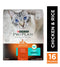 Purina Pro Plan High Protein, Probiotics Dry Cat Food, SAVOR Chicken & Rice Formula, 16 lb. Bag - mbrbproducts