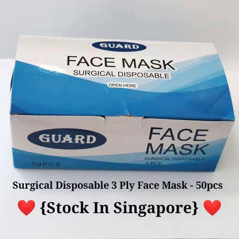 Surgical Disposable 3 Ply Face Mask - 50pcs / Box