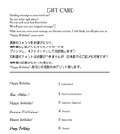 FREE GIFT CARD & WRAPPING