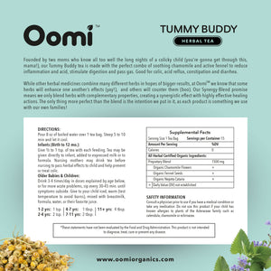 Oomi Collection Gift Set