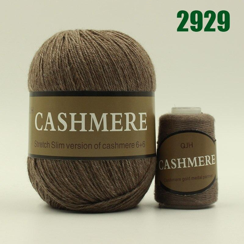 100% Mongolian Cashmere Hand-Knitted Yarn