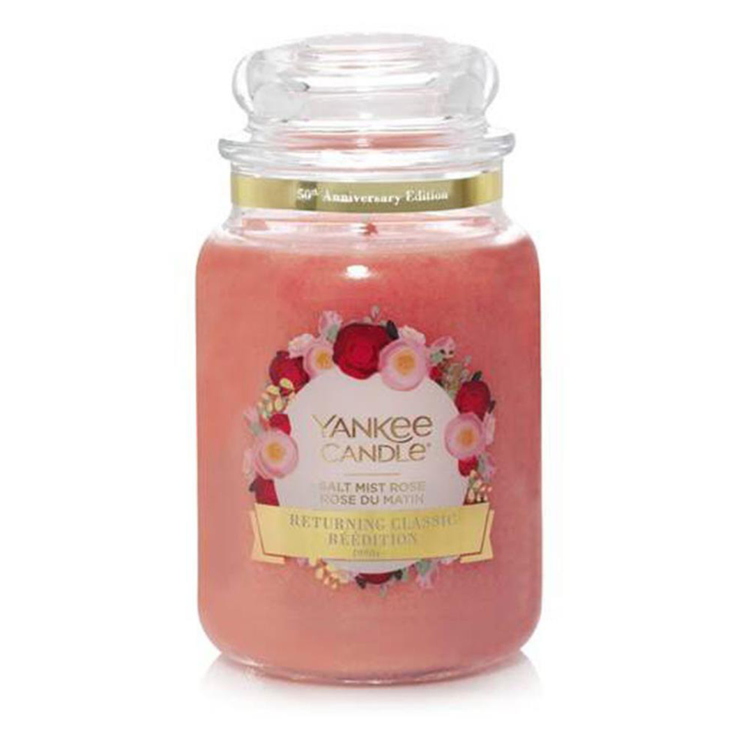 CLASSIC JAR LARGE SALT MIST ROSE (623g) - PERFECT SERENITY BLISS INC.
