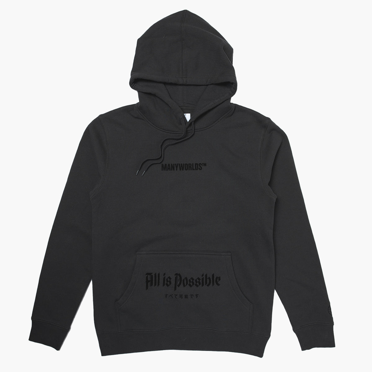 All is Possible Hooded Sweatshirt (Graphite)