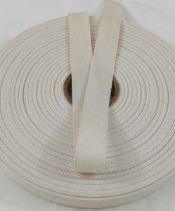 19mm (3/4 inch) Herringbone Twill Tape 100% Cotton - Natural - By the Meter OR 5 Meter