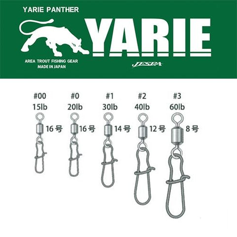 YARIE 810 Rolling Swivel With Line Snap Black