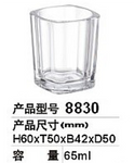 Clear Square Polycarbonate Shot Glass