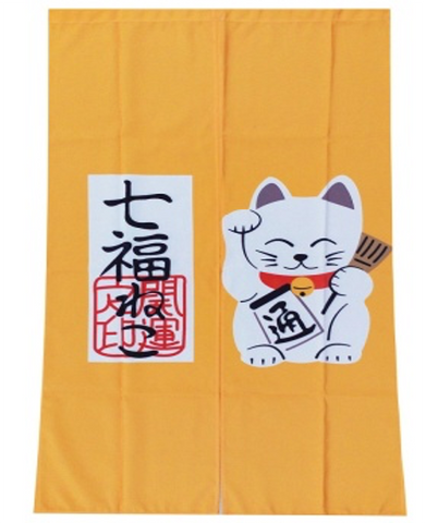 Lucky 7 Lucky Cat Door Screen (85cm x 140cm)
