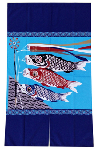 Koinobori, Carp Door Screen (85cm x 140cm)