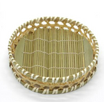 "Round Woven Bamboo Serving Basket (7"" - 8.25"")"