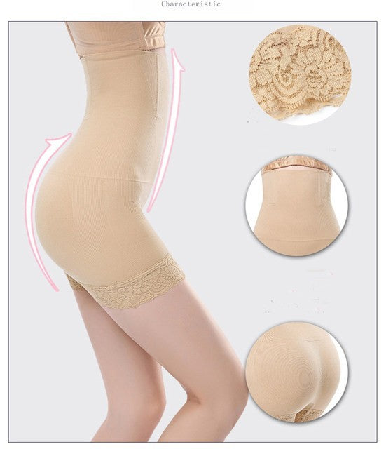 Minceur Gaine Shapewear Sans Couture - Crazy Beauty Shop