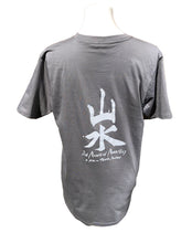 Load image into Gallery viewer, 40th Anniversary Zen Mountain Monastery Organic Cotton T-Shirt 2020