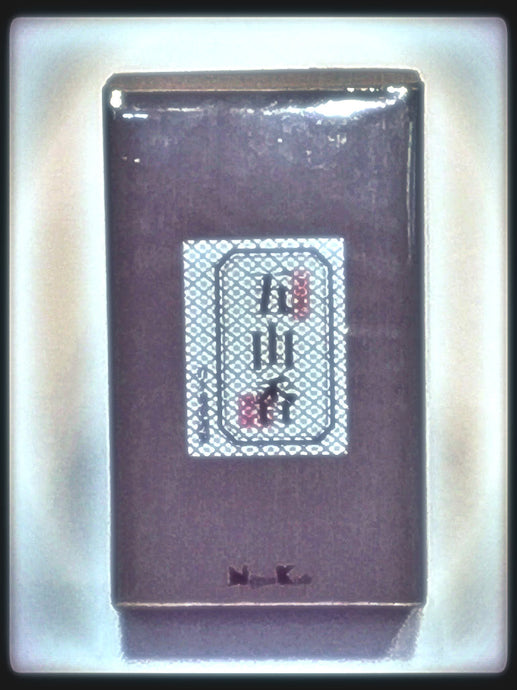 GOZAN-KOH Powdered Sandalwood Incense