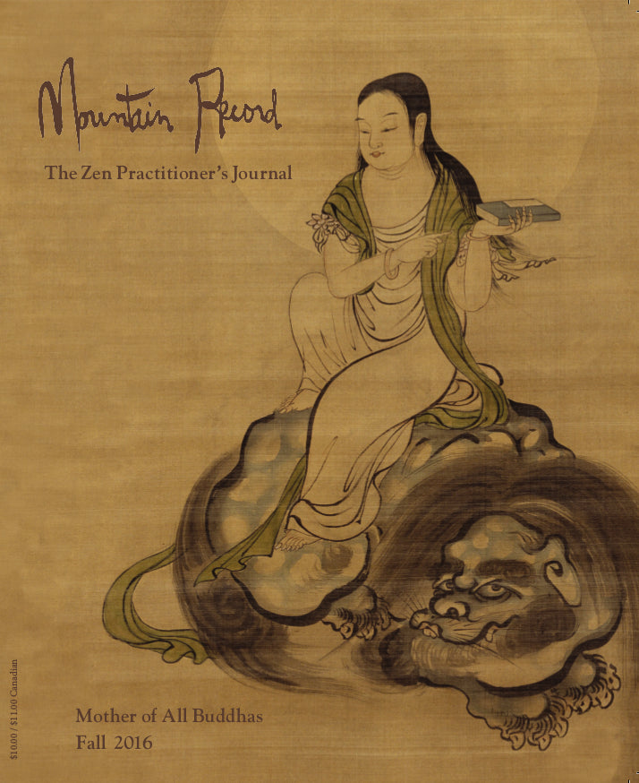 Mother of All Buddhas - Mountain Record, Vol. 35.1, Fall 2016