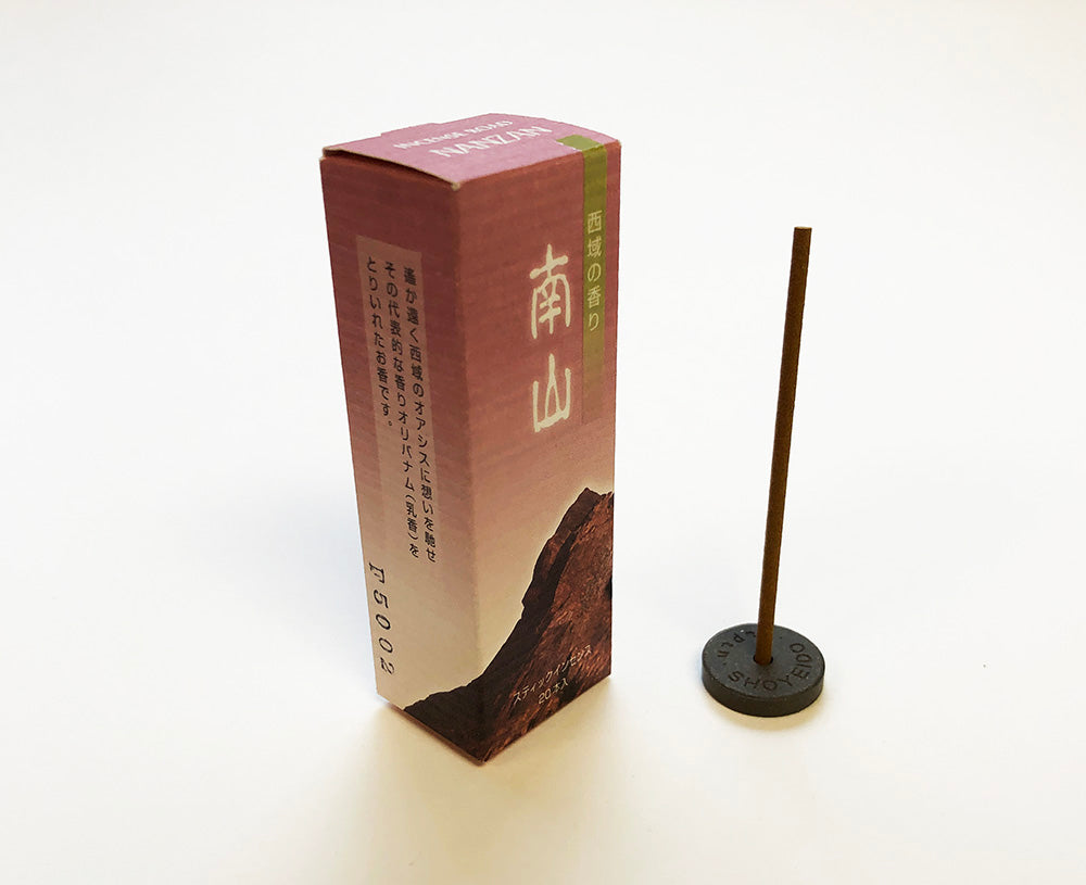 Frankincense- Incense Road Nanzan