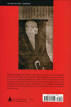 Load image into Gallery viewer, Dogen's Extensive Record: A Translation of the Eihei Koroku (pb)