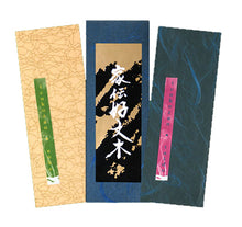 Load image into Gallery viewer, Zen Signature Incense Sampler