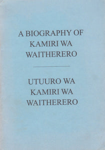 A BIOGRAPHY OF KAMIRI WA WAITHERERO