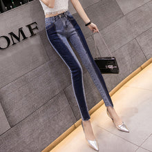 Load image into Gallery viewer, Skinny Pants Elastic Nine Point Jeans -  Look-fly.ca