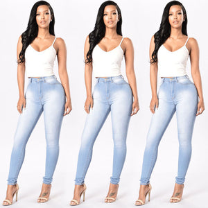 Stretch Jeans Slim Pencil Trousers -  Look-fly.ca