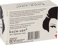 Kojie San Skin Lightening Soap (135g) - Abelestore