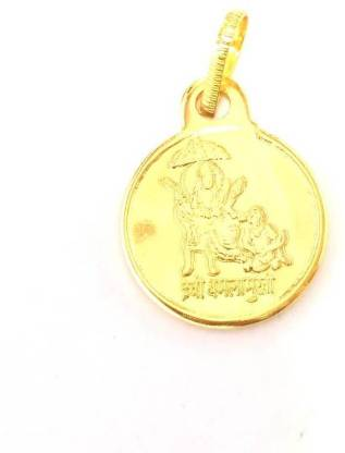 Gold Plated Baglamukhi Yantra Locket, Locket With Dori Brass Yantra