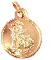 Baglamukhi Copper Locket Yantra / Maa Baglamukhi Locket For Worship Copper Yantra