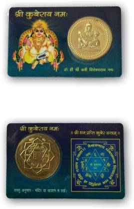 Shree Kuber Namah Atm Card / Pocket Card / Kuber Yantra Plastic Yantra