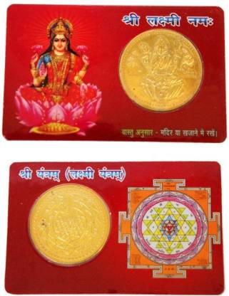 Shree Laxmi Namah Atm Card / Shree Pocket Card Plastic Yantra