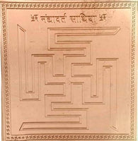 Nandhavrat Sathiya Yantra / Copper Yantra For Pooja Copper Yantra