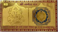 Brass Shri Ganesh Yantra, Yantra For Success