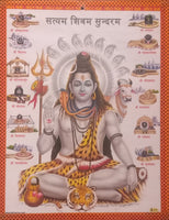 12 Jyotirlinga In One Poster/Lord Shiva Poster
