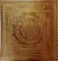 Shri Yantra / Copper Pooja Yantra / Yantra For Success