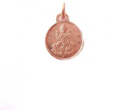 Copper Shri Yantra Locket, Copper Yantra, Shri Yantra Locket With Dori Copper Yantra