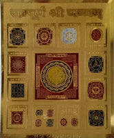Sampooran Shri Yantra Gold Platted, Yantra For Success Brass Yantra - Abelestore
