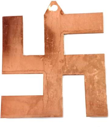 Copper Swastik Yantra / Vastu Yantra For House