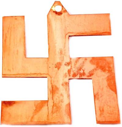 Copper Swastik Yantra For Prosperity / Pooja Yantra 12 Copper Yantra
