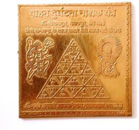 Vahan Durghatna Yantra For Safety Copper Yantra