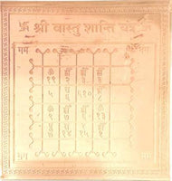 Vastu Shanti Copper Yantra / Yantra For Peace Copper Yantra
