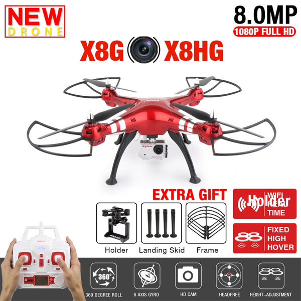 X8HG X8G RC Quadcopter Drone With 8MP Camera HD 2.4G 6-Axis RTF X8HG with RC Helicopter Hovering Position Function VS H31 - Daily Tech Gadgets