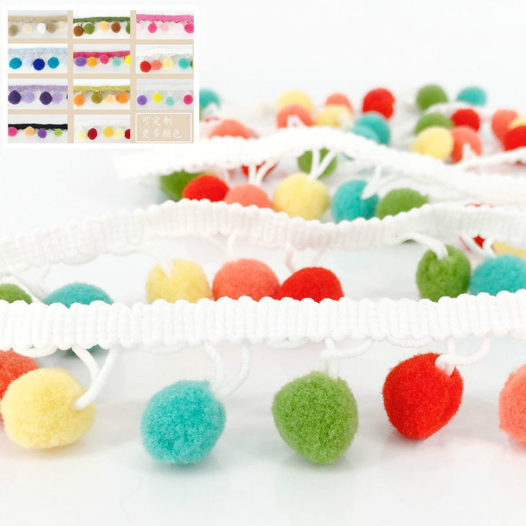 10Yard/Lot Tassel Lace Ribbon Pompom Trim Fabric DIY Sewing Garment Shoes Bag Gift Crafts Hairball Materials Accessory
