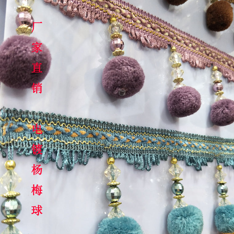 12Yard/Lot Lace Tassel Fringe Hair Ball Curtain Sofa Tablecloth Accessories Lace Trim Diy Decoration Fabric Panicle Pearls
