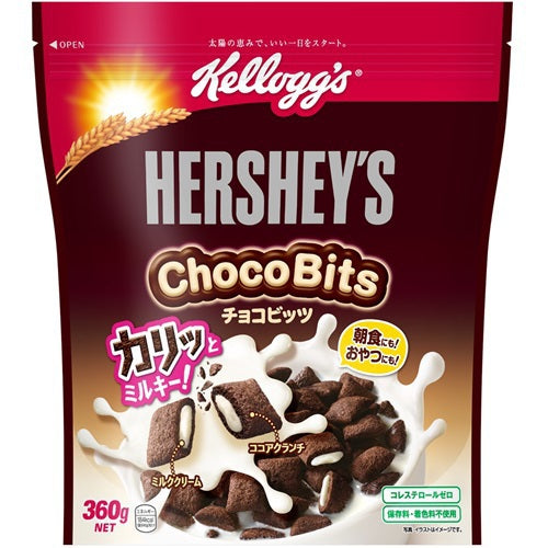HERSHEY'S Japan Cookies n Cream ChocoBits - 340g