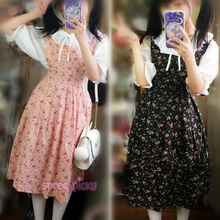 Load image into Gallery viewer, Pink/Black/White Sweet Mori Girl Strawberry Flower Dress/Shirt Set SP165158